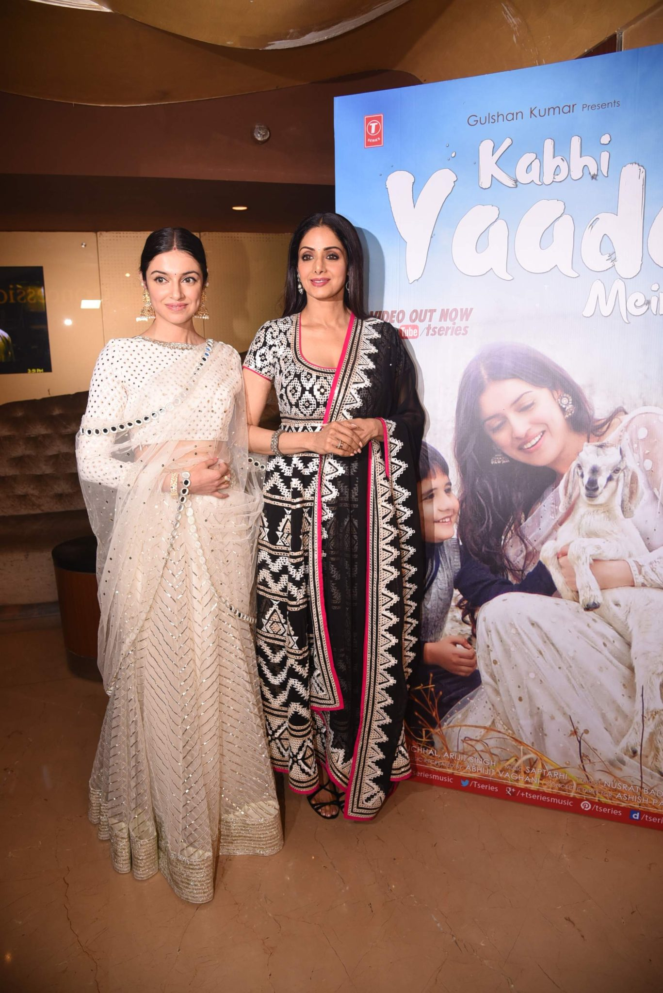 sridevi Photo Stills Of Beautiful Sridevi From 'Kabhi Yaadon Mein' Event Sridevi TSeries 45