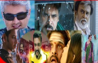 news News – Business Of Telugu Cinema TOP Teasers from South Film Industry top teasers e1496615420414 341x220