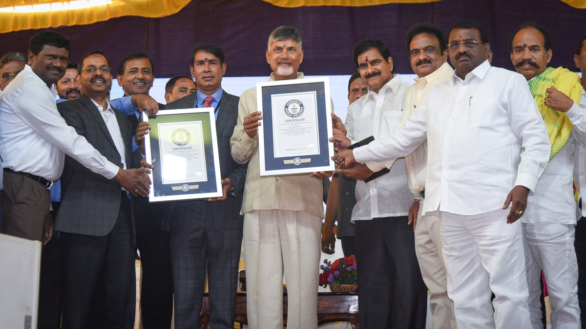 AP chief minister Chandrababu Naidu Receives Guinness World Records certificate for Polavaram project The REASON Polavaram Project In AP Entered Guinness World Records The REASON Polavaram Project In AP Entered Guinness World Records 1547059288 116 the reason polavaram project in ap entered guinness world records