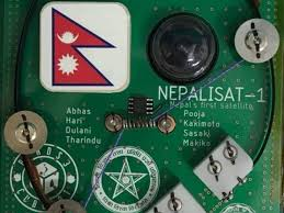 Nepal's FIRST Satellite 'NepaliSat-1' Facts You Need To Know  Nepal's FIRST Satellite 'NepaliSat-1' Facts You Need To Know 1556032600 906 nepals first satellite nepalisat 1 facts you need to know